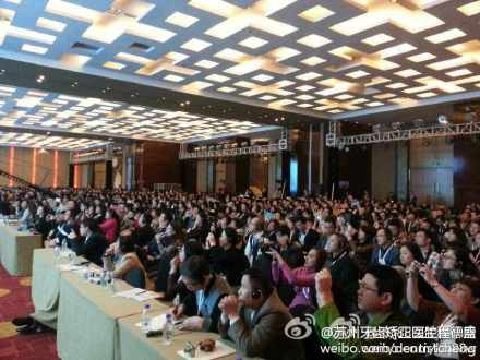 2014ormco forum